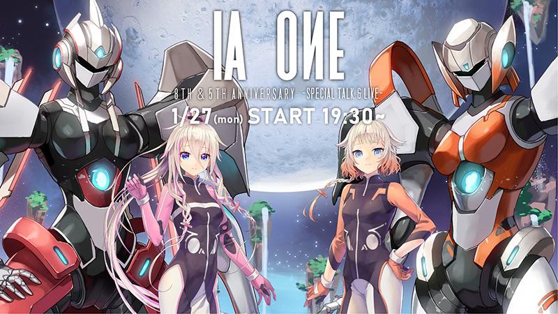 IA(イア)生誕8周年&ONE(オネ)生誕5周年を記念したアニバーサリー特番の放送が決定!
