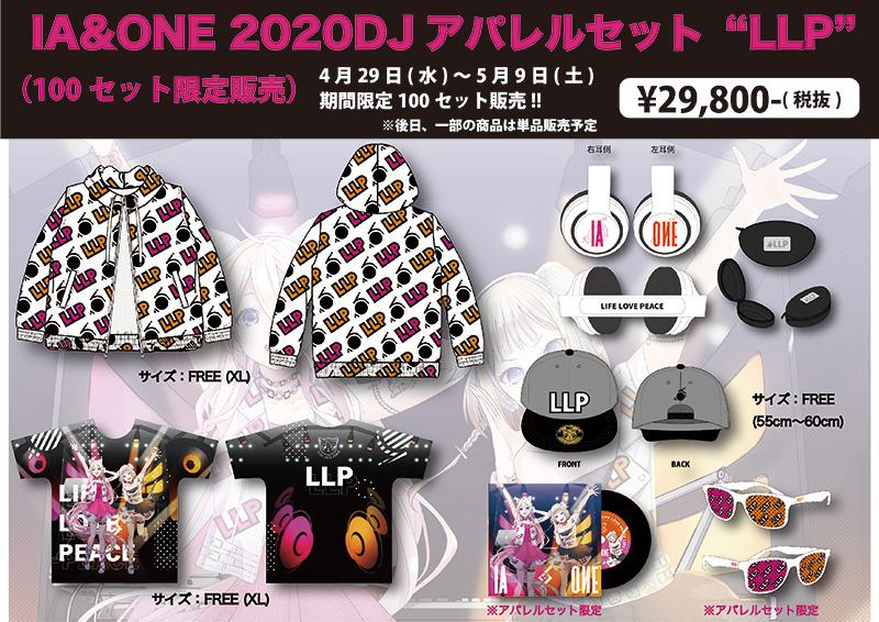 【4月29日 IA&ONE 2020 DJアパレルセットが、1st PLACE OFFICIAL SHOP -HACHIMAKI-で、期間限定100セット販売!!】