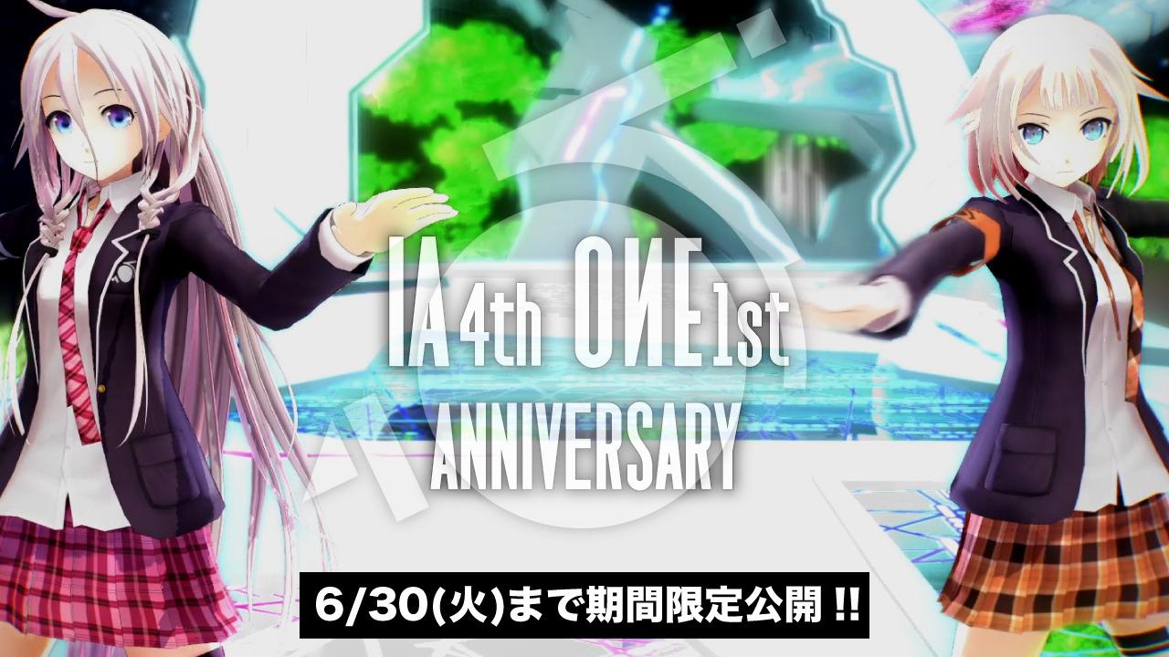 【ステイホーム特別企画!!】5週連続、金曜19時に、過去のIA&ONEアニバーサリー放送を期間限定公開!! 本日19時は2016年分を公開!!